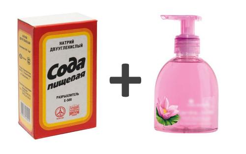Сода + мыло