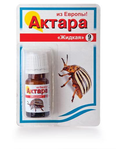 Актара