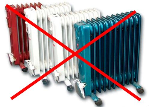 Оградите от воздействия радиаторов